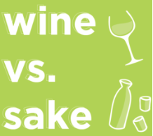 Wine vs. Sake Dinner @ Basan   Durham   North Carolina   United States